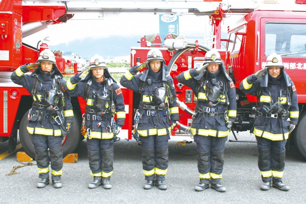 7757消防隊