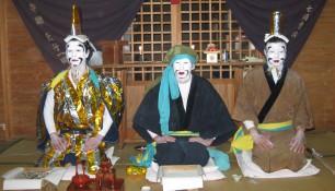 ②恵比須祭