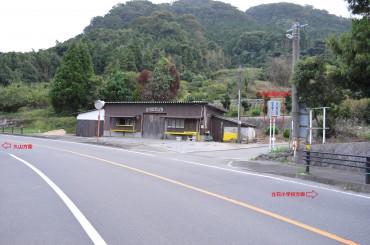 立花山.登山道入口駐車場