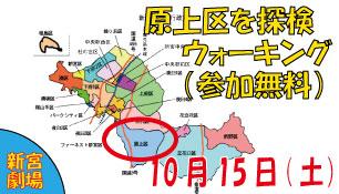 1015.harugami